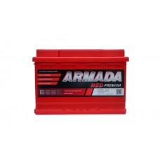 Акумулятор ARMADA 75Ah 640A